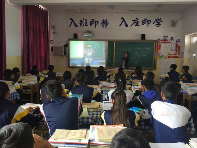 屏幕改变的命运:两百多所中学直播名校课程88人考上清华北大