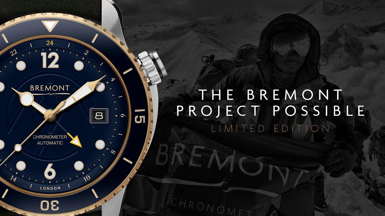 New Releases — Bremont Watch Company (US)