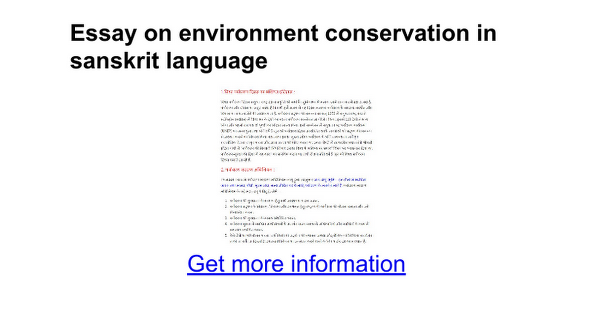 essay on environment conservation in sanskrit language google docs