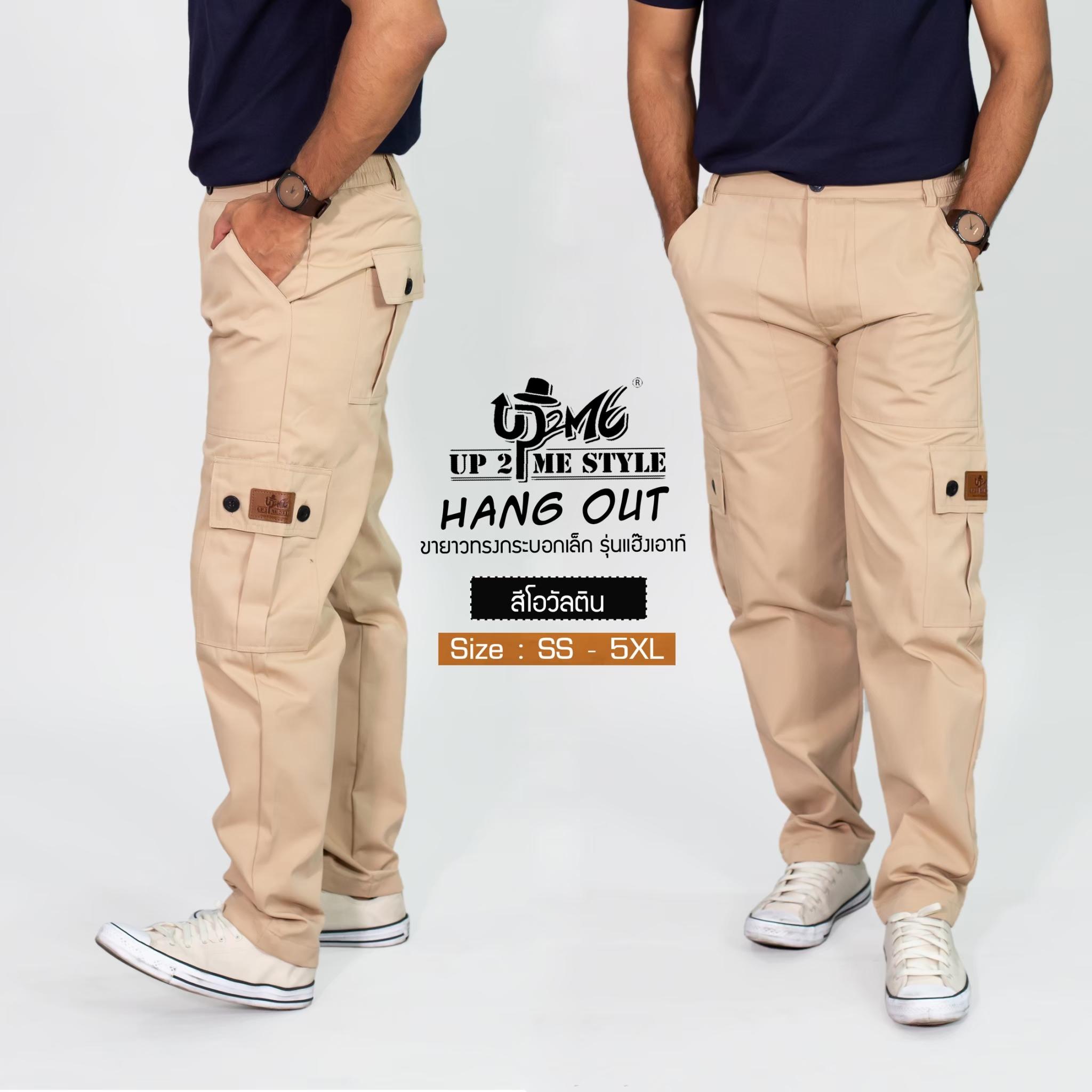 6 เสื้อผ้าเดินป่าสำหรับคุณผู้ชายคุณยอดเยี่ยม พร้อมลุยป่า ฝ่าดง ไปกับทุกการผจญภัยของคุณ !2