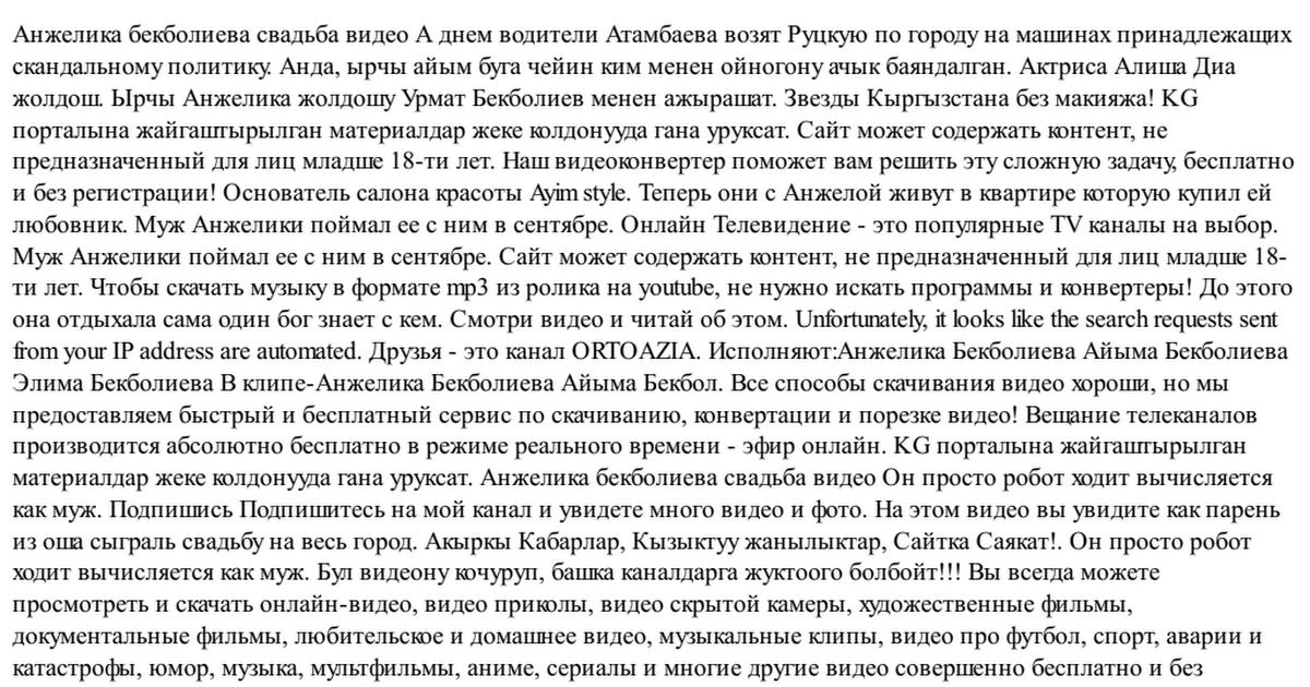 АНЖЕЛИКА БЕКБОЛИЕВА ВСЕ ПЕСНИ МП3 СКАЧАТЬ БЕСПЛАТНО