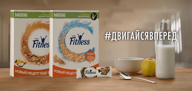 Диетические сухие завтраки Нестле в Украине