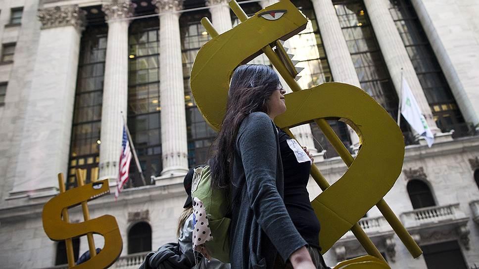 Инфляция: как она повлияла на рынок облигаций, рисунок 3