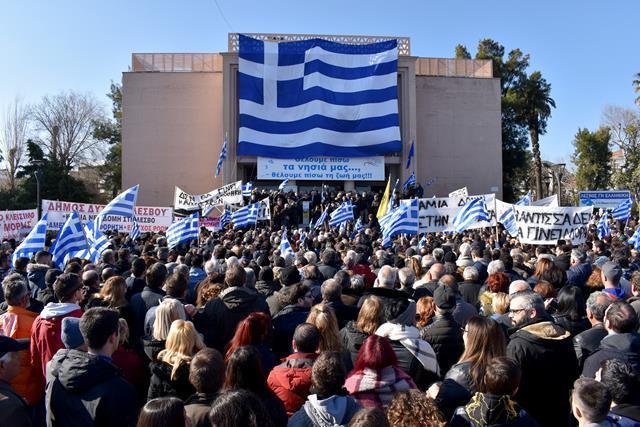 https://www.achaianews.gr/images/2020/02/11/230.jpg