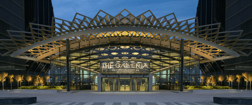 The Five Best Shopping Malls In Abu Dhabi
