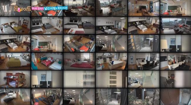 Roommate-1-3.jpg
