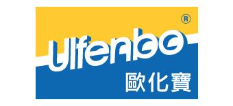 Ulfenbo 歐化寶