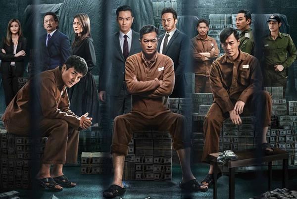 Top 10 bộ phim hình sự Hong Kong hay và đáng xem nhất