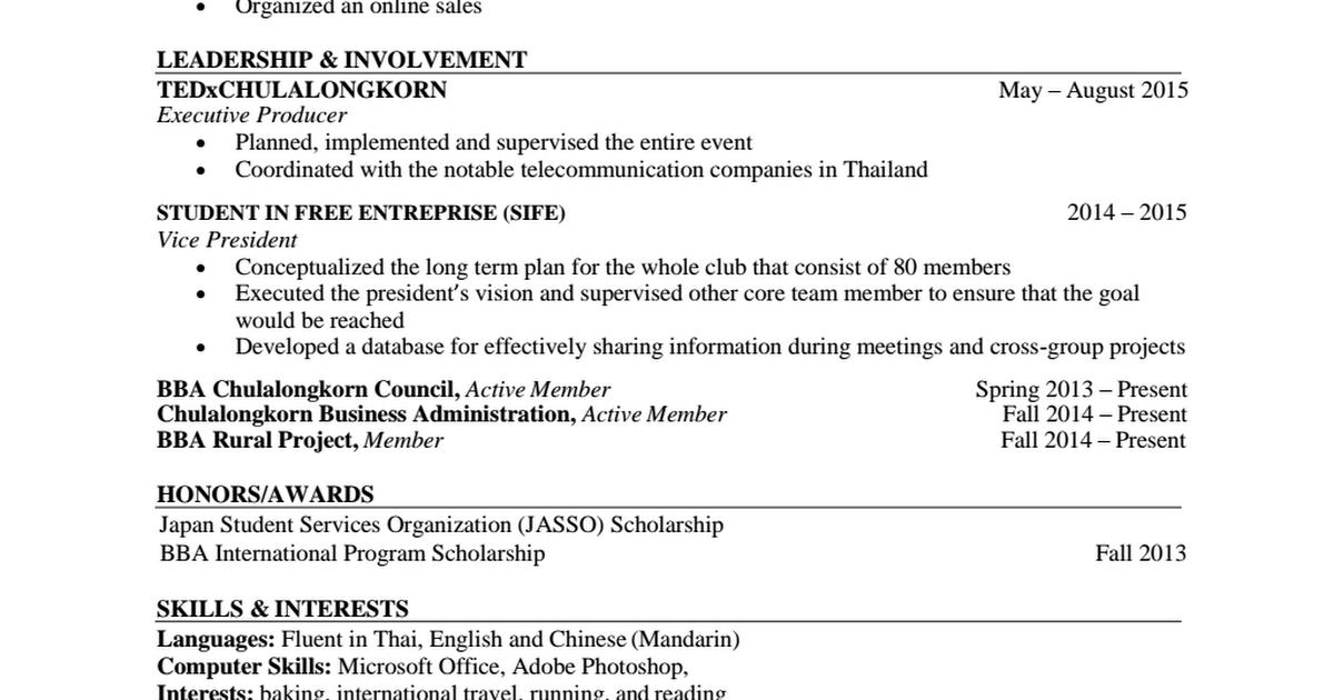 resume template pdf