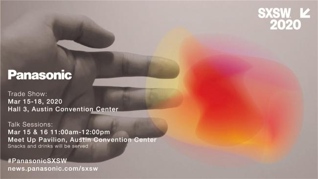 Panasonicは、SXSW Tradeshowで、一人ひとりにとっての豊かなくらしを実現するためのアイデアを提案する © Panasonic Corporation