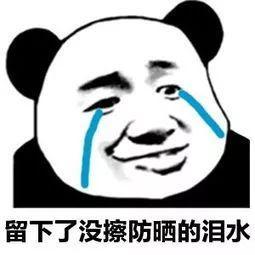 皮肤保养_okjer.com