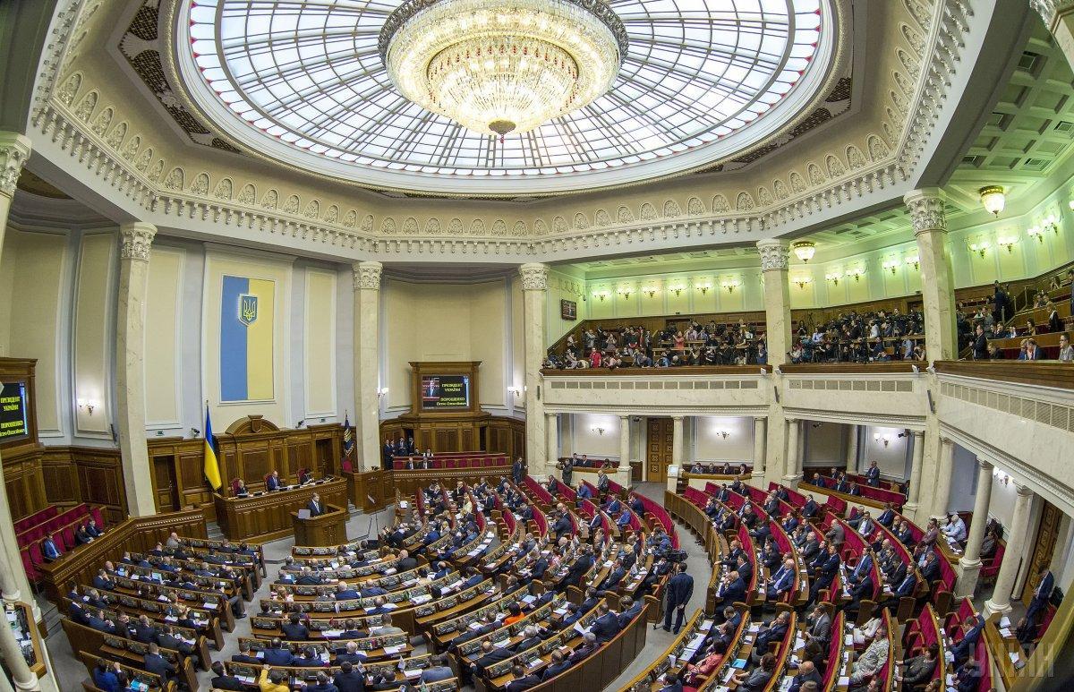 Верховна рада завершила розгляд поправок до законопроекту прог Антикорупційний суд / фото УНІАН