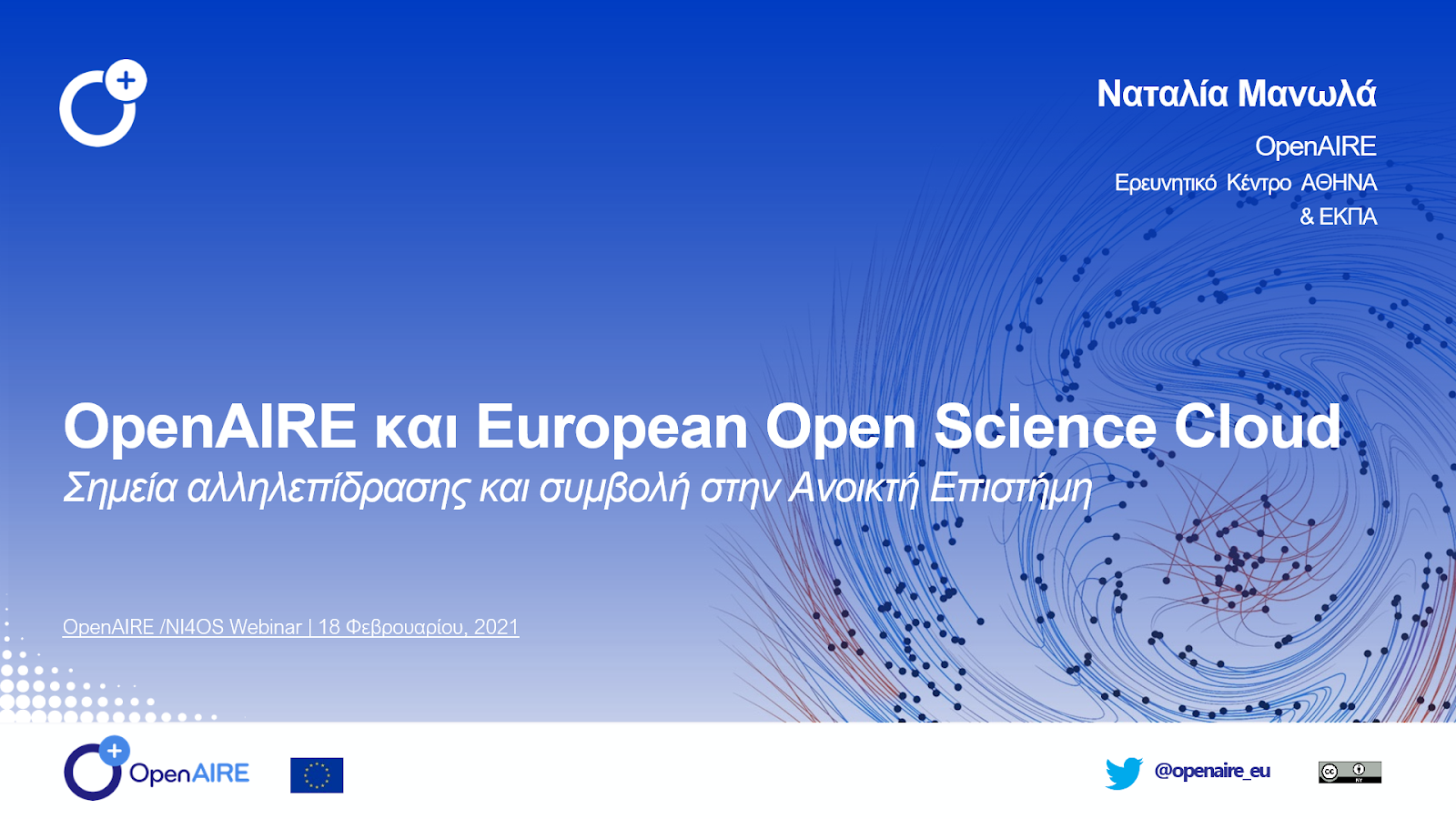 OpenAIRE and EOSC in national settings: the Greek and Cypriot paradigms