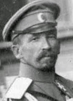 Русский генерал Корнилов