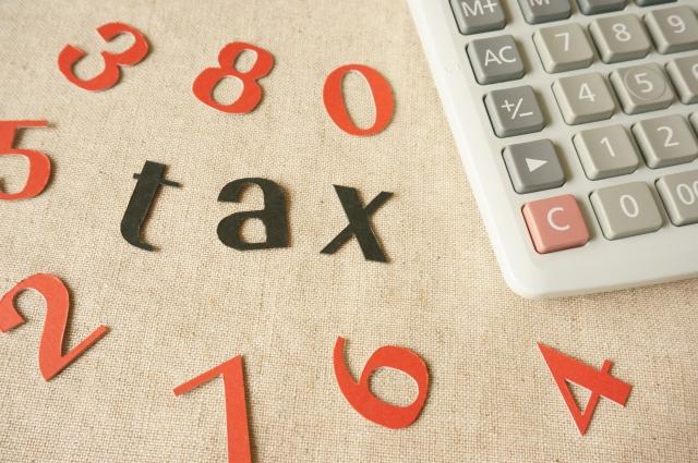 アジア税率を比較!タックスヘイブンの地域はどこにあるのか?