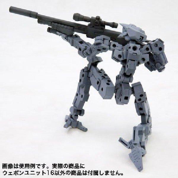 Kotobukiya / 壽屋 / MSG武裝零件 / MW-16 狙擊槍
