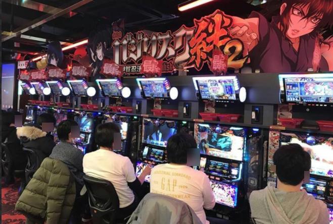 Online casino slot pachislo