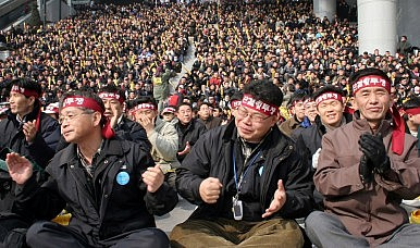 Image result for south korea labour law
