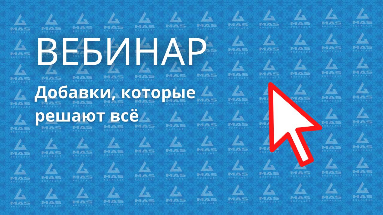 Dobavte_zagolovok_6