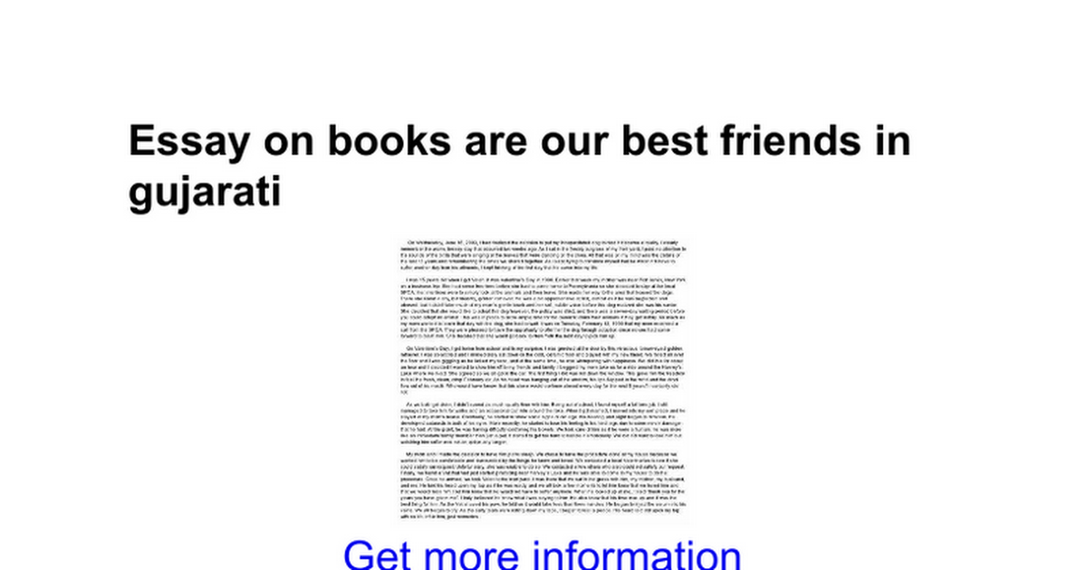Essay on books are our friend