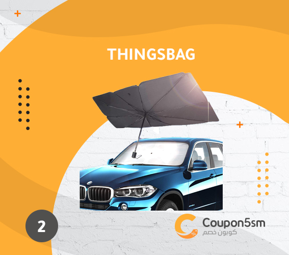 ThingsBag