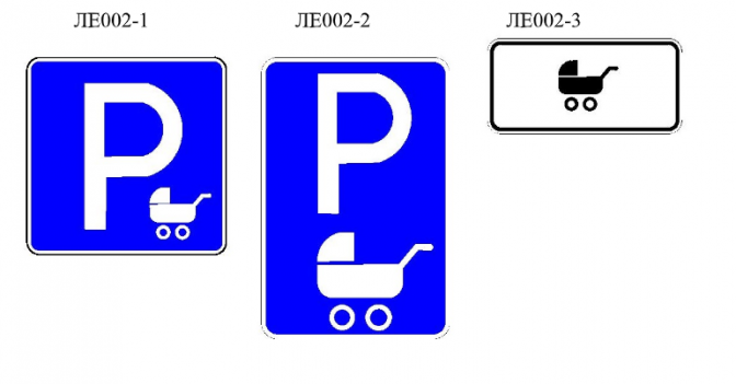 C:\Users\G0NTaR\Desktop\Robota\Znaku.png