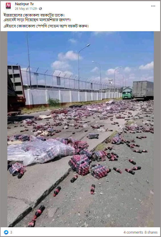 Bangladesh Coke claim.png