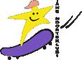 taheka logo.png