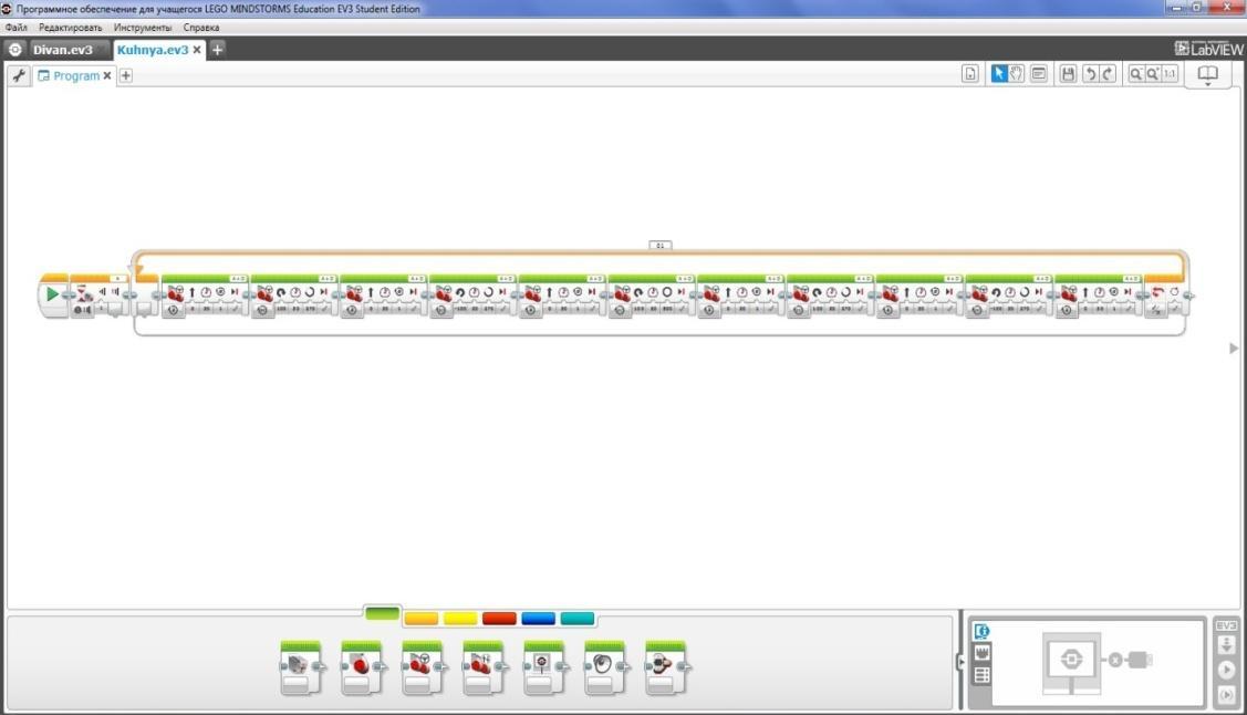 C:\Users\Николай 4\Desktop\Безымянный.jpg