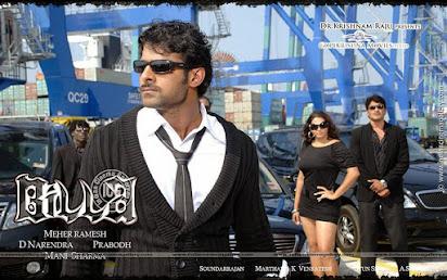 Telugu movie in hindi dubbed 2009