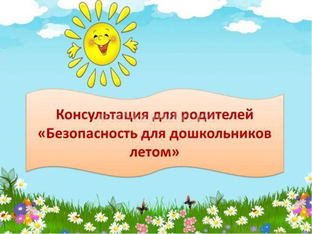 https://ped-kopilka.ru/upload/blogs2/2019/6/69554_c7fadfc1d1c8c741216d9b4ba8c53381.jpg.jpg