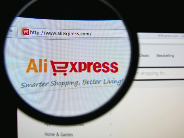 Картинки по запросу как купить дешевле на алиэкспресс
