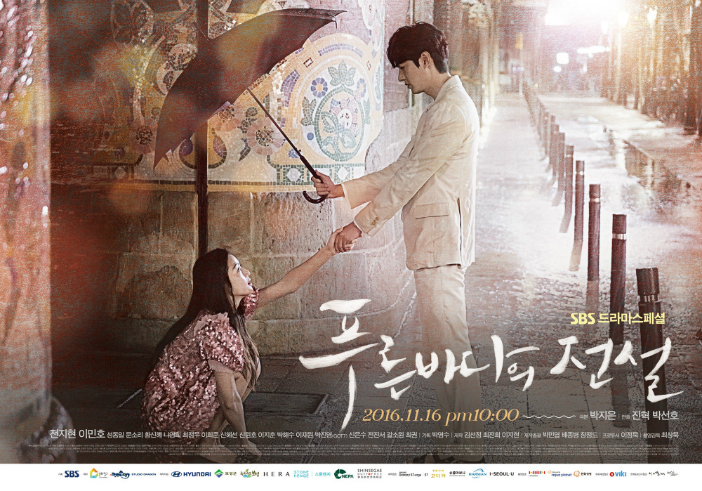 The Legend Of The Blue Sea - 1.jpg