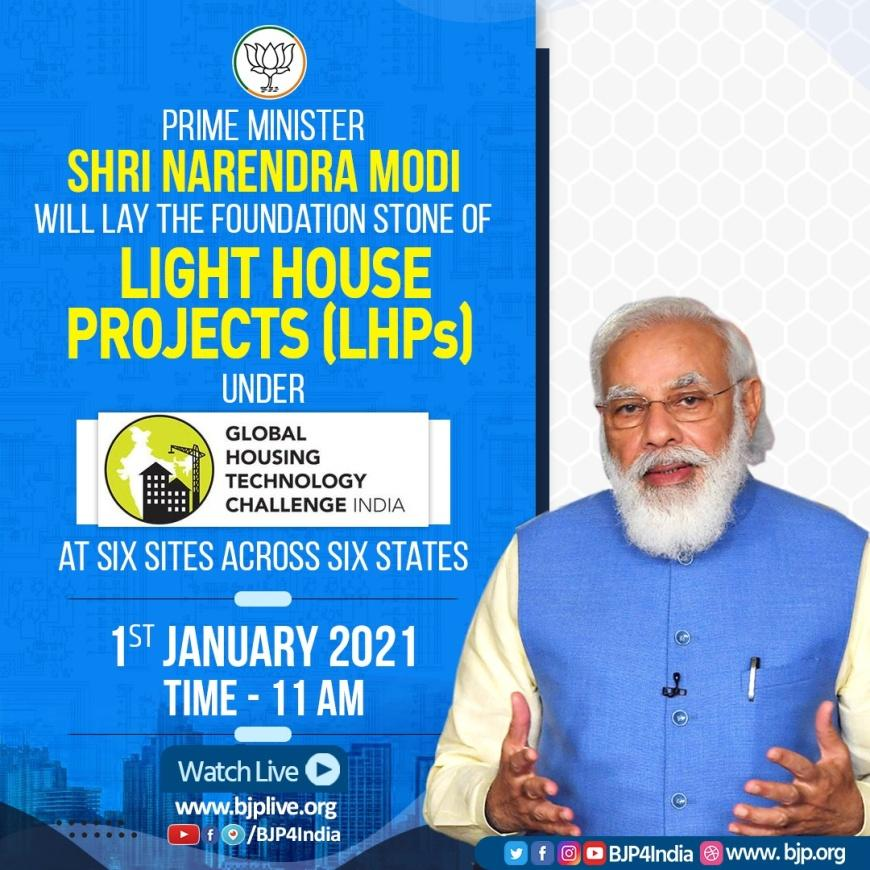 """BJP on Twitter: """"PM Shri @narendramodi will lay the foundation stone of Light  House Projects (LHPs) under Global Housing Technology Challenge-India (GHTC- India) at six sites across six States on 1st January 2021."""