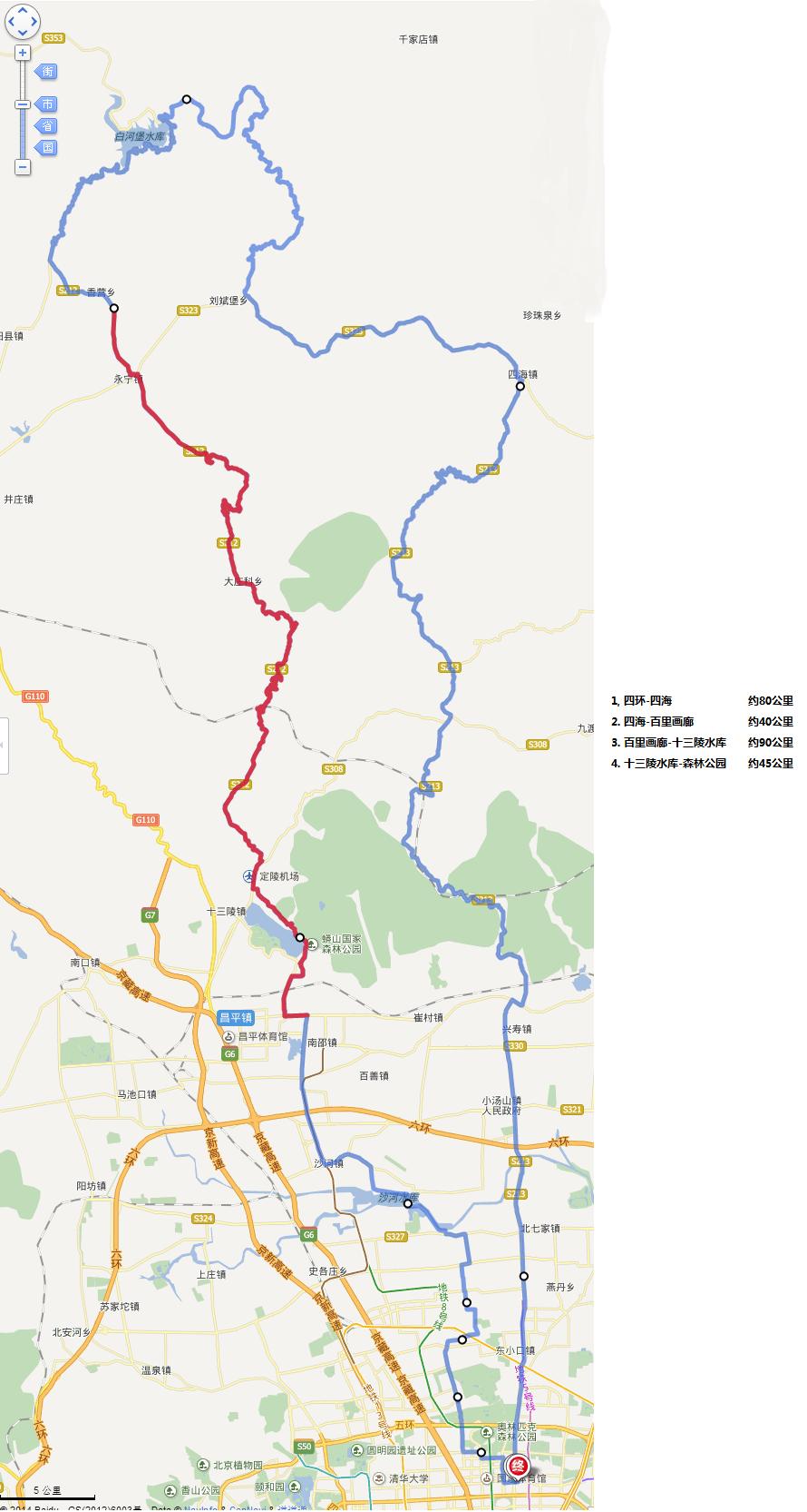 4天3晚京北大环线国庆金秋之旅