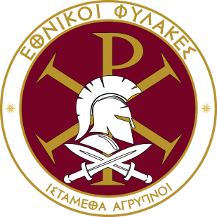 logo ΕΘΝΙΚΟΙ ΦΥΛΑΚΕΣ ΤΕΛΙΚΟ