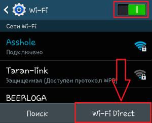 Настройка Wi-Fi Direct на смартфоне