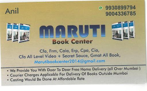 MARUTI BOOK CENTER (Cfa & Frm ) - Book Store in Mumbai