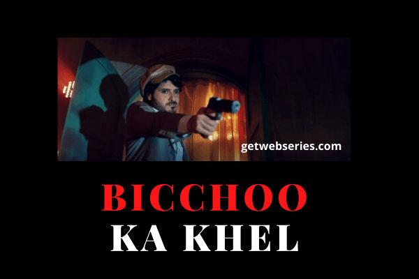 best Indian Thriller web series to watch