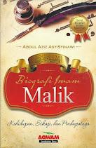Biografi Imam Malik, Kehidupan, Sikap, dan Pandangannya | RBI