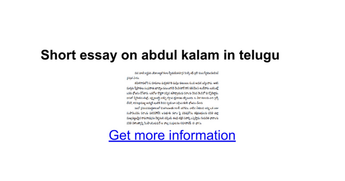 short essay on abdul kalam in telugu google docs