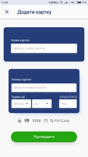 D:РR_commentsTAS2UДобавить картуScreenshot_10_online.kapowai.tas2u.png