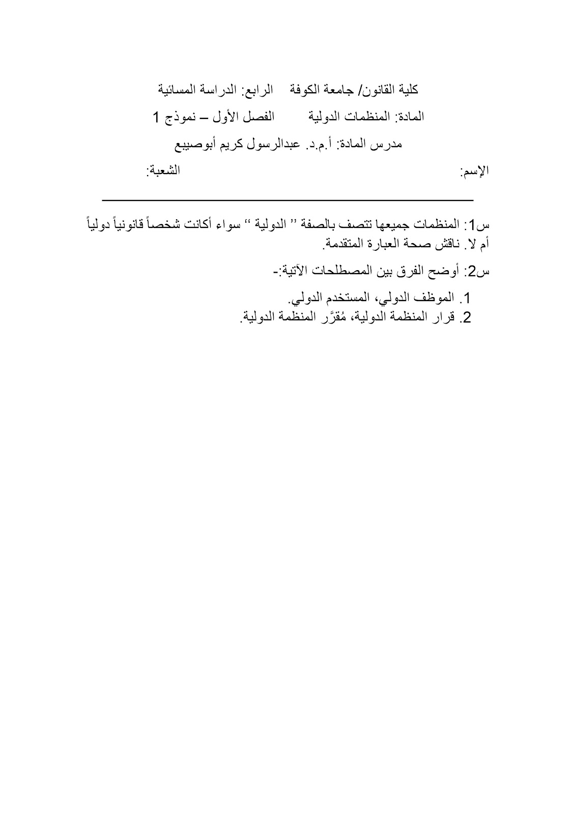 6.page1.jpg