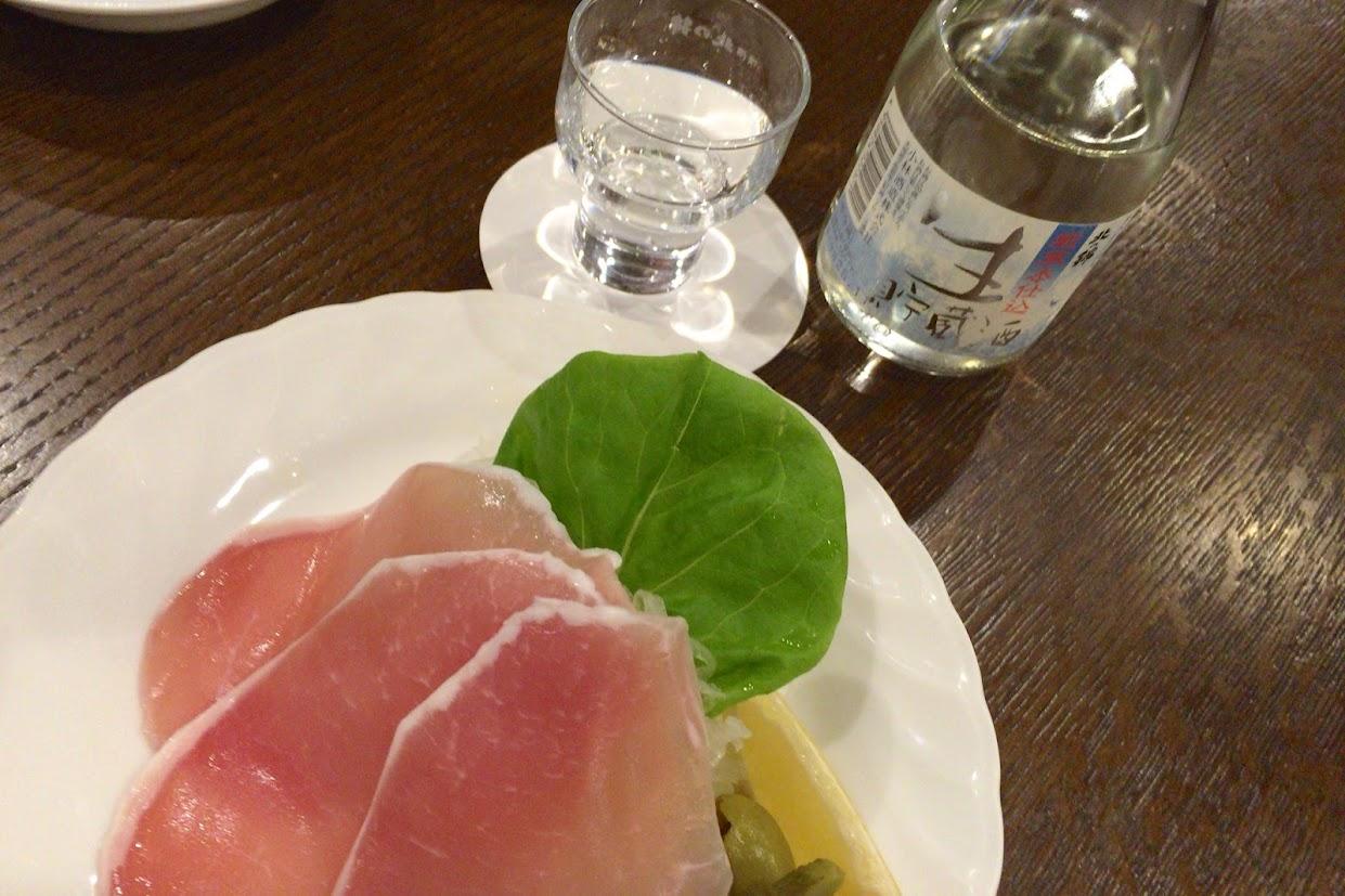 生ハムと日本酒
