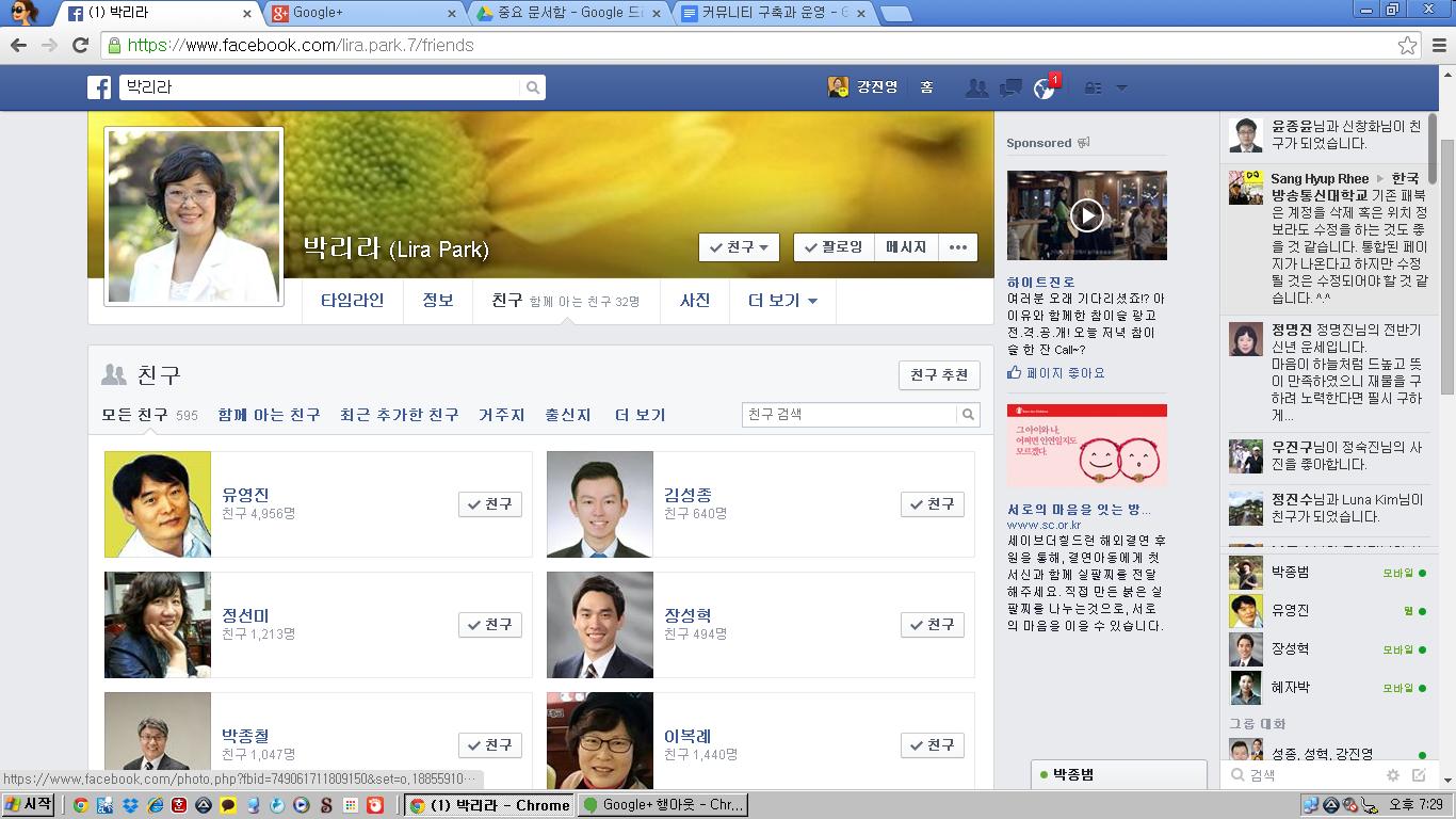 페북그룹1.png