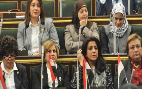 نتيجة بحث الصور عن المرأة في البرلمان