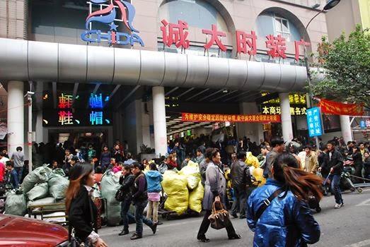 Nguồn sỉ quần áo trung niên tại Quảng Châu
