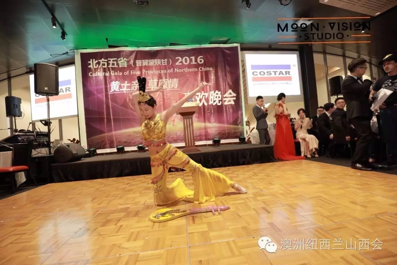 C:\Users\Bonny\Dropbox\黄土亲草原情\2016 Nov 五会活动\晋\2016 Nov Cultural Gala\Photo\照片 2016-11-4 21 59 36.jpg