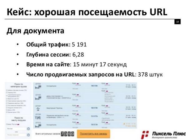 https://img-fotki.yandex.ru/get/9811/127573056.98/0_145aae_9d61b47a_orig.jpg