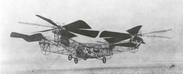 Дизайн первого квадрокоптера